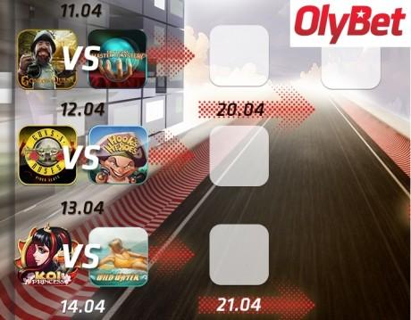 OlyBet Speedfest slotirallil jagatakse tasuta keerutusi