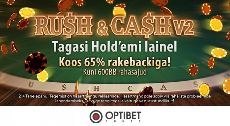 RushNCash-JOKKER-768x420.jpg