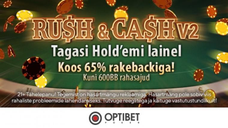 RushNCash-JOKKER-446x250.jpg