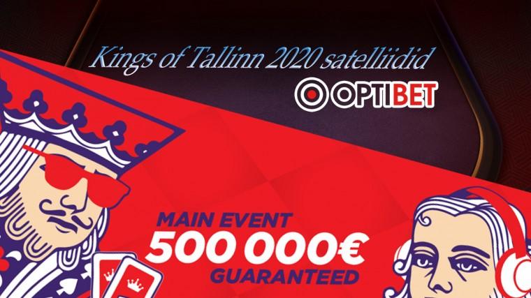 Ebareaalselt hea pakkumine! Saa sissemakse eest 250-eurone TASUTA pokkeripilet!