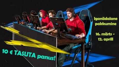 Coolbet annab kõikidele oma mängijatele 10-eurose tasuta panuse e-spordile!