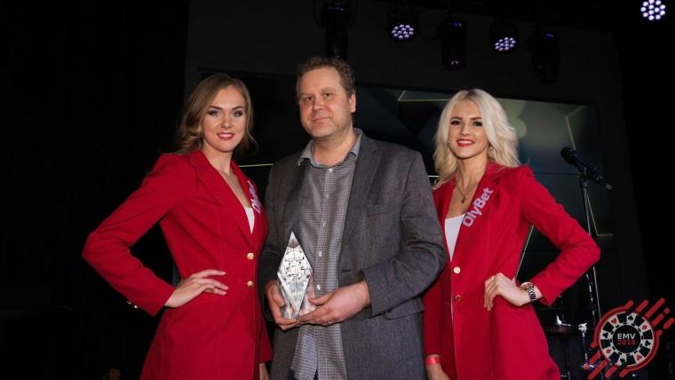 Eesti pokkeri auhinnad