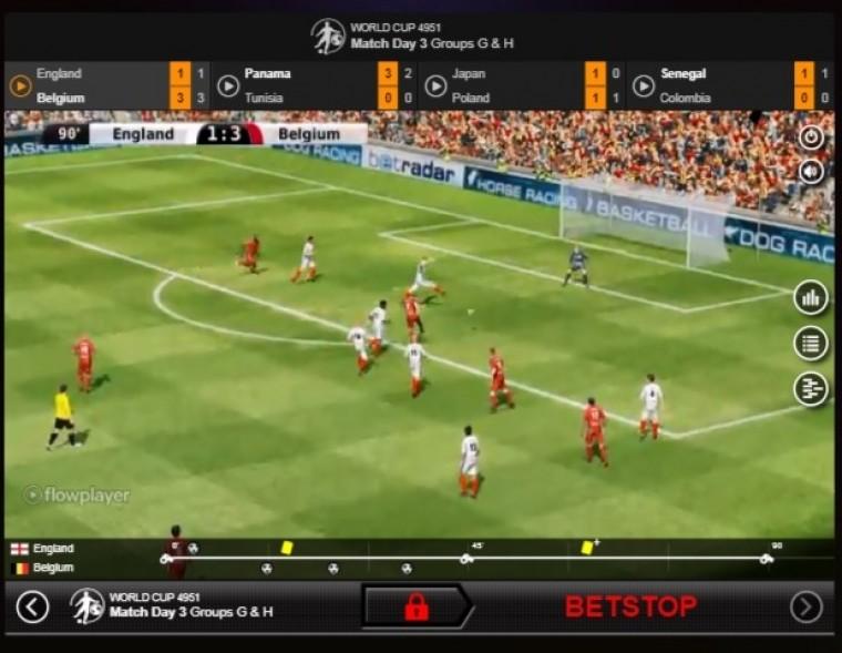 Virtual Football.jpg